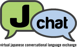 J-Chat Virtual Japanese Conversational Language Exchange - May 2021 @ Zoom
