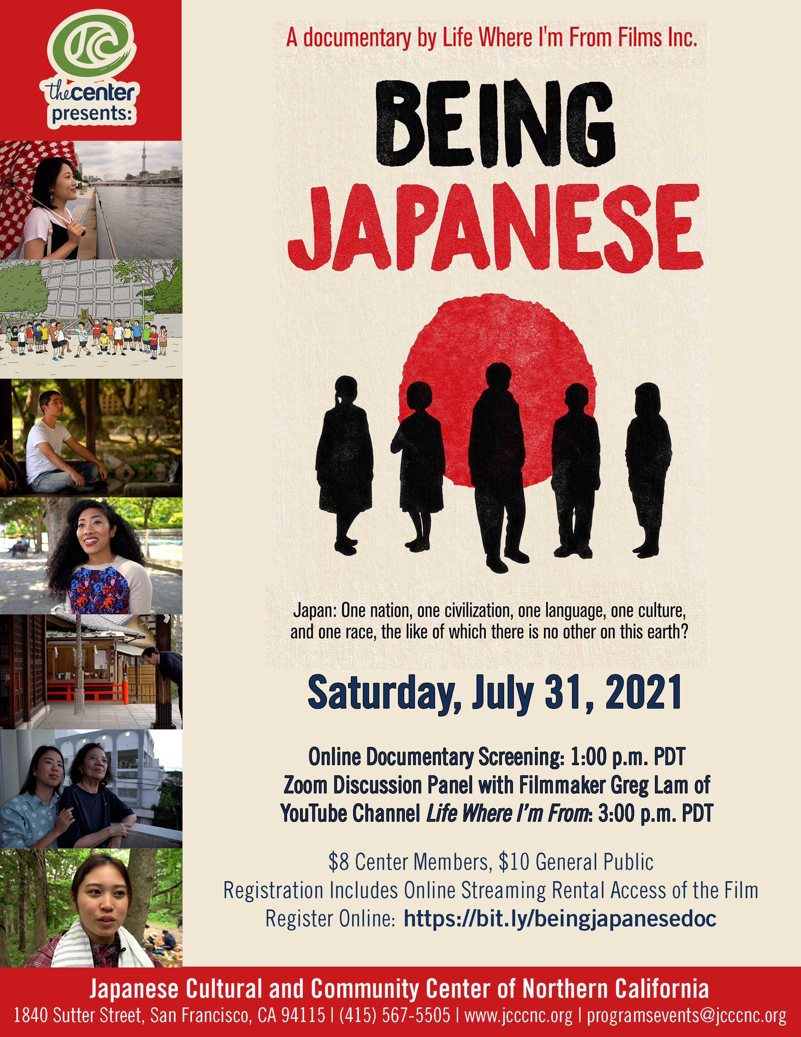 Being Japanese – Documentary Discussion Panel