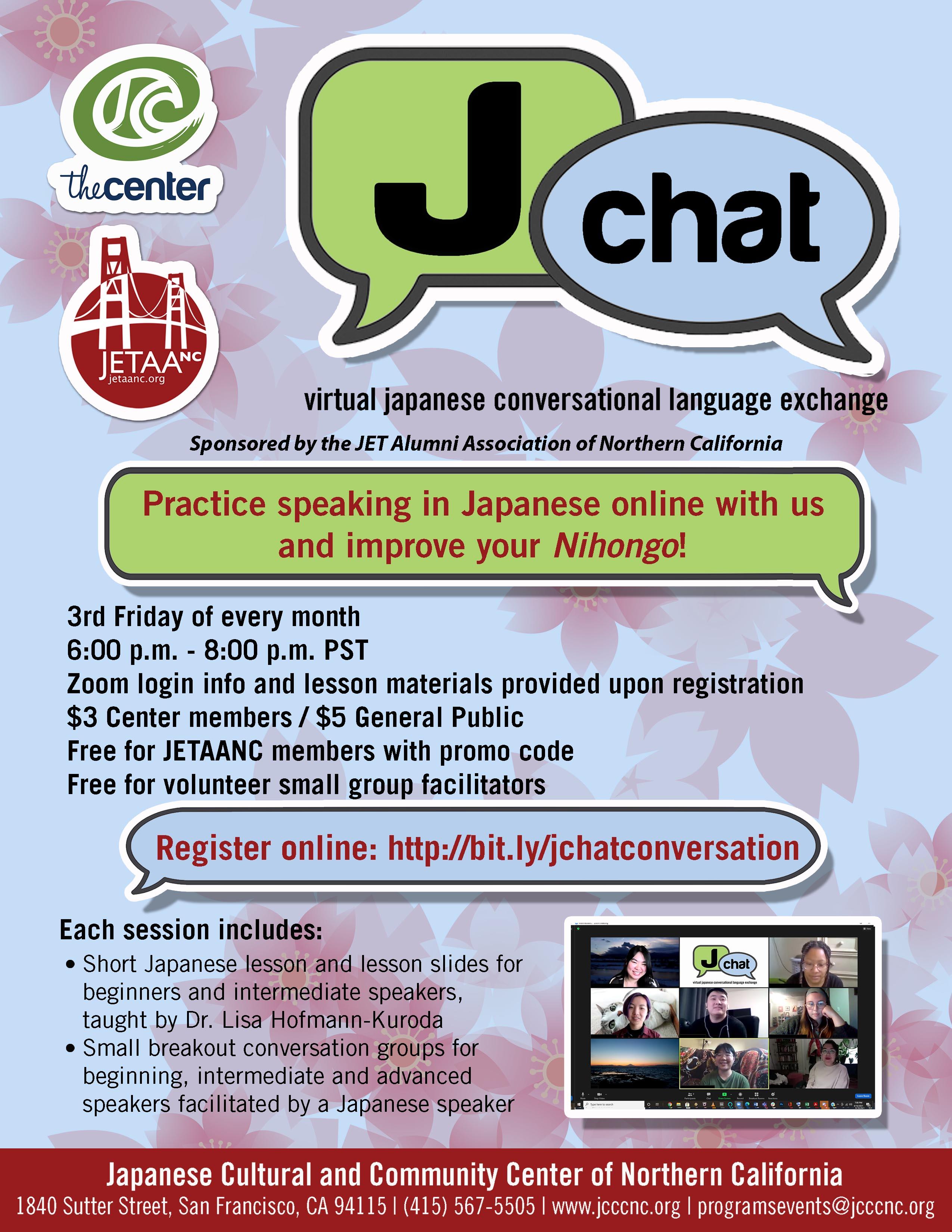 J-Chat Virtual Japanese Conversational Language Lesson – August 2021